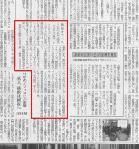 週刊住宅新聞掲載